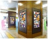 JR東日本16駅構内に設置された大型サイネージプロモーション