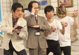 コント番組『LIFE!〜人生に捧げるコント〜』の会見に出席した(左から)田中直樹、内村光良、星野源、塚地武雅 (C)ORICON NewS inc.