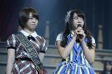 AKB48チーム4の副キャプテンに任命され、戸惑いつつ挨拶する木崎ゆりあ(C)AKS