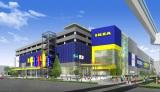 都内初出店「IKEA立川」 4月にオープン