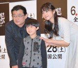 (左から)落合正幸監督、小林颯くん、佐々木希 (C)ORICON NewS inc.