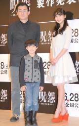 映画『呪怨-終わりの始まり-』製作発表記者会見に出席した(左から)落合正幸監督、小林颯くん、佐々木希 (C)ORICON NewS inc.