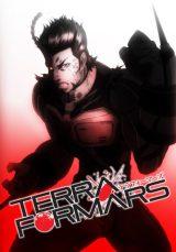 『TERRAFORMARS テラフォーマーズ』がアニメ化(C)貴家悠・橘賢一/集英社・Project TERRAFORMARS