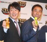 ドレッシング新ブランド『ごちそうマジック』発売記念イベントに出席したペナルティ(左から)ヒデ、ワッキー (C)ORICON NewS inc.