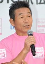 日本一周プロジェクト『みんなのMAEMUKI駅伝2013』ゴールイベントに出席した間寛平 (C)ORICON NewS inc.