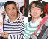 (左から)ナインティナインの岡村隆史、よゐこの濱口優 (C)ORICON NewS inc.