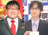 竹田恒泰氏(右)にブチ切れていたカンニング竹山(左) (C)ORICON NewS inc.