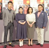 (左から)高橋努、安藤サクラ、倍賞千恵子、岡本知高 (C)ORICON NewS inc.