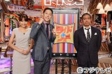 深夜番組『ワイドナショー』がフジテレビ日曜の朝の顔に!(左から)三田友梨佳アナウンサー、東野幸治、松本人志