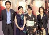連続テレビ小説『花子とアン』第1週完成試写会に出席した(左から)伊原剛志、室井滋、脚本家の中園ミホ氏 (C)ORICON NewS inc.