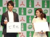 アサヒ飲料『三ツ矢サイダー』新CMキャラクターに起用された(左から)福士蒼汰、上戸彩 (C)ORICON NewS inc.
