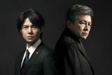 特捜検察が舞台の社会派サスペンスが登場。5月11日WOWOW連続ドラマW『トクソウ』に出演する吉岡秀隆(左)と三浦友和(右)