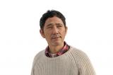 ドラマ『極悪がんぼ』に出演する小林薫
