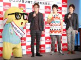 電子チラシポータルサイト『Shufoo!主婦節約党』結党式に出席した(左から)ふなっしー、ユーチューバーのHIKAKIN、Kazu、SEKIN (C)ORICON NewS inc.
