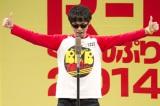 """見事優勝し、バイク川崎バイクの""""BKBブーム""""が到来する!?"""