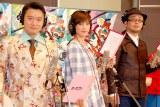 (左から)尾美としのり、本田翼、FROGMAN監督 (C)ORICON NewS inc.