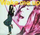倉木麻衣のDVDシングル『Wake me up』が週間DVDランキング2位に初登場