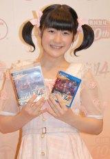 PS3・PSVita用ゲームソフト『戦国無双4』完成発表会に出席したBerryz工房・嗣永桃子 (C)ORICON NewS inc.