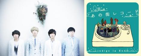 indigo la End(左からオオタユウスケ、川谷絵音、長田カーティス、後鳥亮介[サポート])