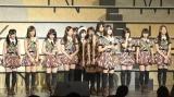 発表されたSKE48チームS=『AKB48グループ大組閣祭り』 (写真:鈴木かずなり)