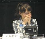 宮澤佐江のSKE48&SNH48兼任に涙する大島優子=『AKB48グループ大組閣祭り』 (写真:鈴木かずなり)