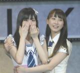 SKE48と乃木坂46の兼任が発表された松井玲奈(右)(写真:鈴木かずなり)