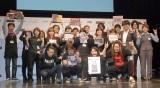『第6回CDショップ大賞2014』授賞式に出席したマキシマム ザ ホルモン (C)ORICON NewS inc.