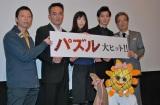 舞台あいさつに出席した(左から)内藤瑛亮監督、高橋和也、夏帆、野村周平、大和田獏