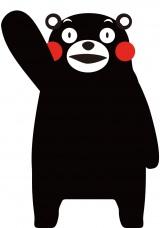 熊本県の人気キャラクター、くまモンの「えかきうた」募集開始