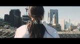 乃木坂46の8thシングル「気づいたら片想い」MVより