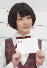 AKB48の渡辺麻友から心強い言葉をもらったことを明かした乃木坂46の生駒里奈 (C)ORICON NewS inc.