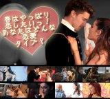 アリアナ・グランデのMVで恋愛タイプを診断するFacebookアプリを公開中