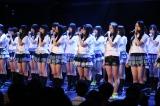 「復興支援特別公演」を行ったSKE48 (C)AKS