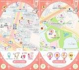 女子のためだけに作られた『恋するマップ〜女子ちず〜』(C)2014ZENRIN DataCom CO., LTD.