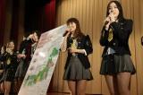 宮城県石巻市の石巻総合体育館を訪れたAKB48グループ(C)AKS