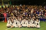 岩手県宮古市でライブを行ったAKB48グループ(グリーンぴあ三陸みやこ)(C)AKS