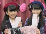 「なこみく」こと(左から)矢吹奈子、田中美久=3rdシングル発表記念サプライズイベント (C)ORICON NewS inc.