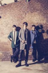 3人で英ロンドンに留学中のWEAVERが約1年ぶりのシングルを5月7日に発売