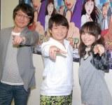 アニメ「金田一」、声優陣が14年ぶり再集結