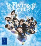 海外初の『選抜総選挙』投票権が付与されているJKT48の5thシングル「Flying Get」(後列中央が仲川遥香)