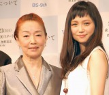 WOWOWのドラマ『私という運命について』で共演した(左から)宮本信子と永作博美 (C)ORICON NewS inc.