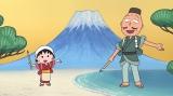 3月23日の『ちびまる子ちゃん』(フジテレビ系)はさくらももこ氏脚本のオリジナルストーリー(C)さくらプロダクション/日本アニメーション