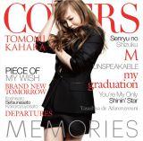 華原朋美『MEMORIES -Kahara Covers-』(通常盤)