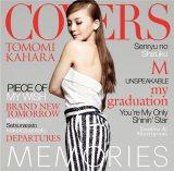 華原朋美『MEMORIES -Kahara Covers-』(初回盤)