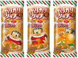25日より数量限定で発売される『ガリガリ君リッチナポリタン味』