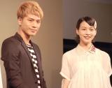 映画『ホットロード』製作報告会見に出席した(左から)登坂広臣、能年玲奈 (C)ORICON NewS inc.