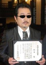 明治学院大学『名誉卒業式』に出席したTHE ALFEEの桜井賢 (C)ORICON NewS inc.