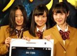 BS-TBS『スマホラー劇場』記者会見にに出席したSKE48(左から)古川愛李、柴田阿弥、高柳明音 (C)ORICON NewS inc.