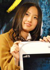 BS-TBS『スマホラー劇場』記者会見にに出席したSKE48の古川愛李 (C)ORICON NewS inc.
