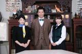 宮崎美子、テレ東『137億年の物語』新加入